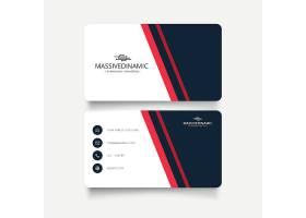 最小设计的现代商务名片_122380000101
