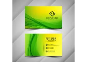 抽象时尚的绿色名片背景_43351140101