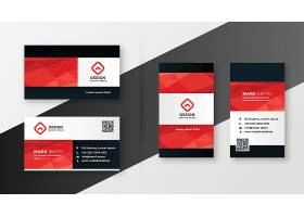 几何红色主题公司名片设计_101439680101