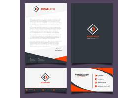 橙黑相间的企业形象设计_01