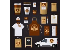 咖啡企业形象设计_301