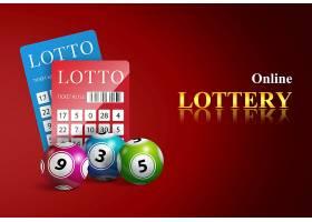 网上彩票彩票和舞会赌场商业广告_201