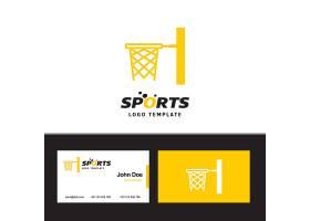 篮球标志和名片_201