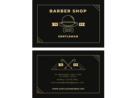 纽约理发店的名片概念_601