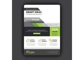 绿色造型商务传单设计_301