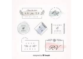 婚礼图案徽标模板集合_5173384