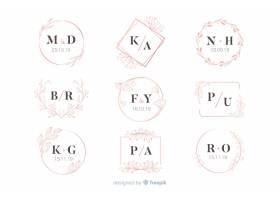 婚礼图案徽标模板集合_5173391