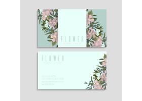 印有花卉图案的商务名片和名片_12681123