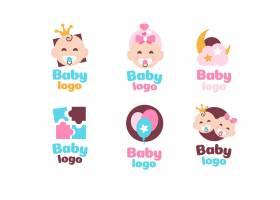 Baby徽标集合_10632766