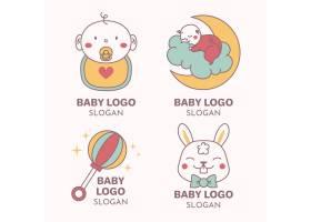 Baby徽标集合_10632771