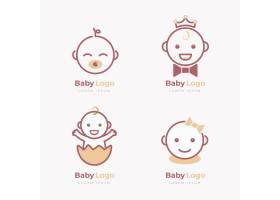 Baby徽标集合_10716608