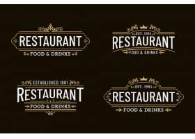 餐厅复古徽标模板集合_6189088