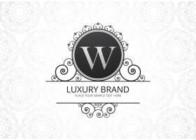 高级奢侈品创意信函w公司徽标_9121587