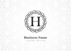 高级奢华创意字母h公司徽标_9121579