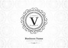 高级奢华字母v公司徽标_9436779