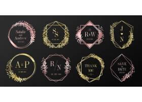 豪华婚礼徽标收藏用于品牌标识和邀请卡设_8337875