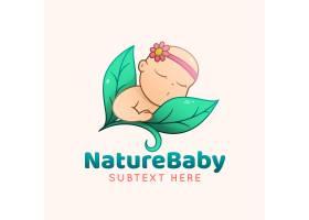 详细的婴儿徽标模板_11241601