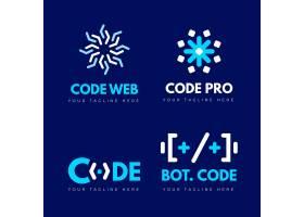 编程公司徽标模板集_11827548