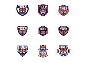 老虎标志模板设计_905013