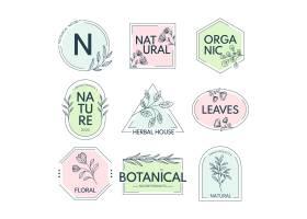 自然的商业徽标集合风格简约_6337248
