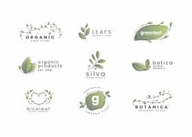 自然的商业徽标集合风格简约_6446802