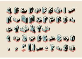 英文字母等距集由拉丁ABC字母特殊符号_4758636