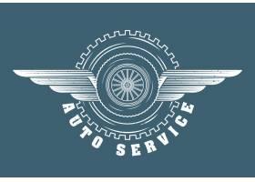 汽车维修服务徽标_5604904
