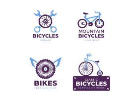 收集粉色自行车标志平面设计_12371798