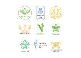 最少的自然商业徽标集合_6210119