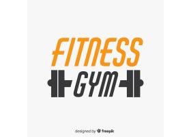 平面设计健身标志模板_4985595