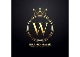 字母w金色徽标概念与皇冠形状_9874306