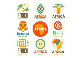 多彩非洲徽标模板集合_10498394