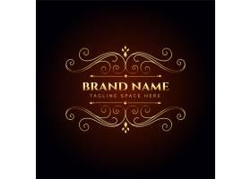 奢侈品牌金花标志概念设计_10314858