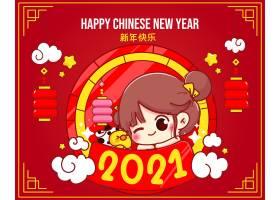 可爱女孩春节快乐标志卡通人物插图_11864821