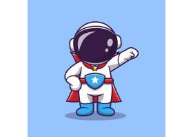 可爱的宇航员超级英雄卡通矢量图标插图科_10411826