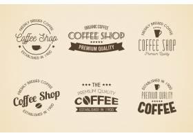 咖啡厅复古标识集_6402741