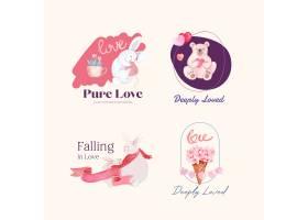 品牌和商务水彩画插图的LOGO设计与爱你理念_12801314