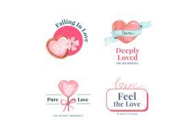 品牌和商务水彩画插图的LOGO设计与爱你理念_12801317