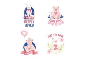 品牌和商务水彩画插图的LOGO设计与爱你理念_12801326