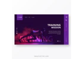 健身房和培训登录页面模板_3410537