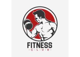健身标志模板设计_1048219