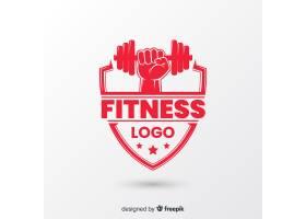 健身标识模板平面式_4938228