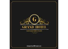 典雅豪华的酒店标识_832683