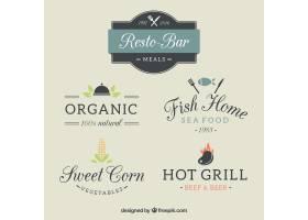 不同的餐厅徽标模板_839947
