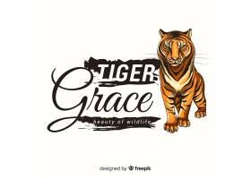 以逼真的老虎为背景的标语_4281324