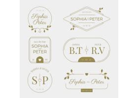 优雅的婚礼字母印_7035106