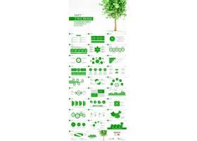 绿色环保ppt-006