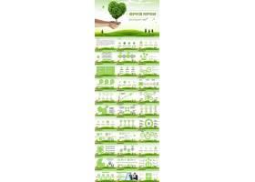 绿色环保ppt-008