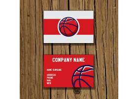篮球名片设计_989888