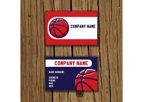 篮球名片设计_989891